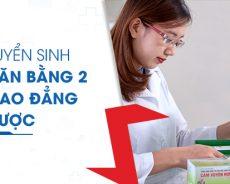 Thời gian đào tạo Văn bằng 2 Cao đẳng Dược trong bao lâu?