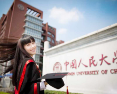 Du học Trung Quốc có nên hay không?