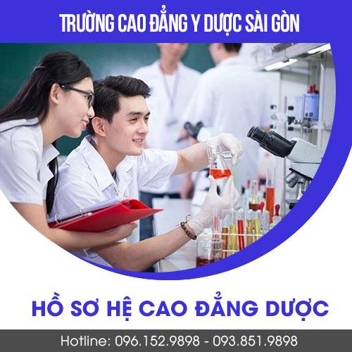 Hồ sơ đăng ký xét tuyển Cao đẳng Dược Sài Gòn năm 2018